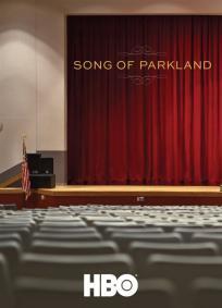 A Canção de Parkland