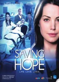 Saving Hope - 1ª Temporada