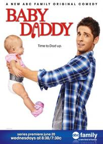 Baby Daddy - 1ª Temporada
