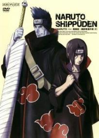 Naruto Shippuden - 5ª Temporada