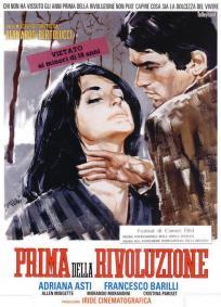 Antes da Revolução