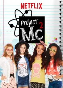 Project Mc² - Temporada 1