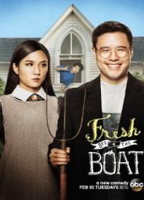 Fresh Off the Boat - 1a Temporada