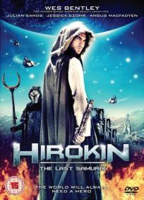 Hirokin - Ó Último Samurai