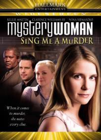 Uma Mulher Misteriosa - A Canção de Um Crime | Contrato Com a Morte