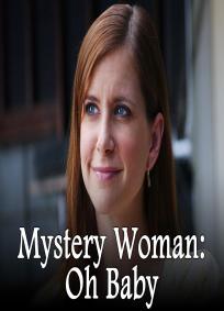 Uma Mulher Misteriosa - Tudo Pela Família