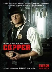 Copper - 1ª Temporada