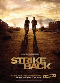 Strike Back - 3ª Temporada