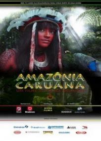 Amazônia Caruana