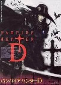 Vampire Hunter D