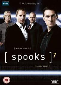 Dupla Identidade/Spooks - 7ª Temporada