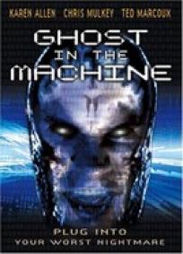 O Fantasma da Máquina