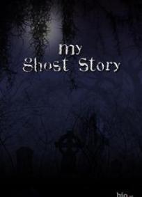 Minha História de Fantasmas
