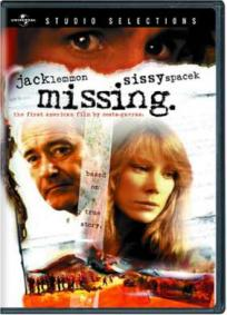 Missing - Desaparecido