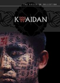 Kwaidan - As Quatro Faces do Medo