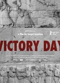 Dia Da Vitória