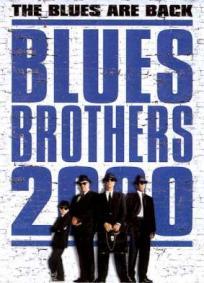 Os Irmãos Cara de Pau 2000