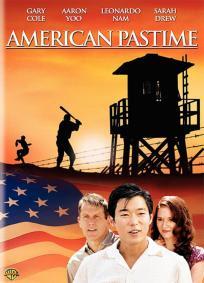 Uma Família Americana