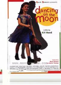 Dançando na Lua