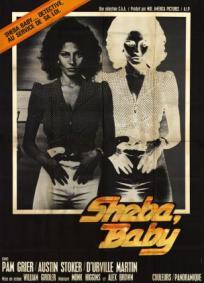 Sheba, Baby