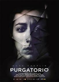 Purgatório (2014)