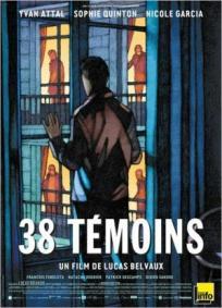 38 Testemunhas