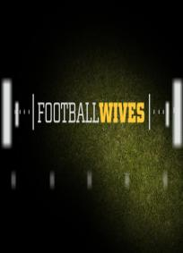 Football Wives