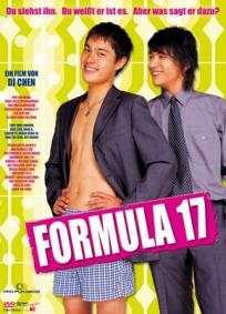 Fórmula 17