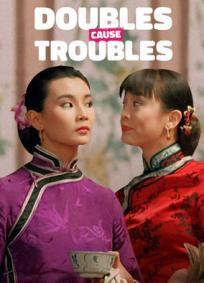 Confusão em Dobro (1989)