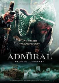 O Almirante: Correntes Furiosas