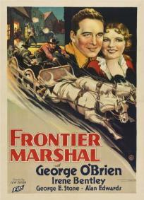 O Último Favor (1934)