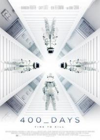 Protegido: 400 Dias