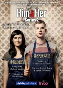 Him & Her - 2ª Temporada