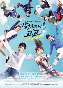 Cheer Up! / Sassy Go Go