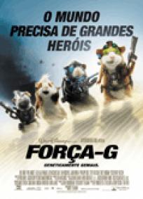 Força-G