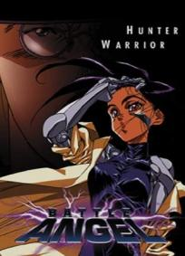 Gunnm: Battle Angel Alita