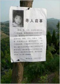 As Crianças Roubadas da China