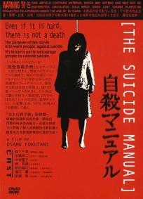 O Manual do Suicídio