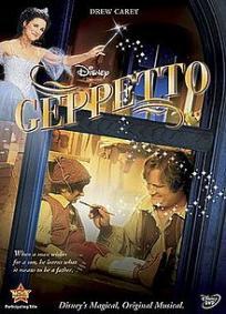 Gepeto