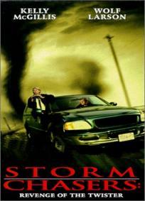 A Revanche do Tornado