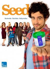 Seed - 1ª Temporada