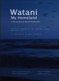 Watani - My Homeland