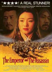 O Imperador e o Assassino