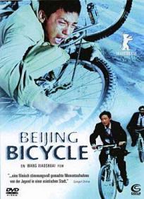 Bicicletas de Pequim