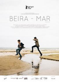 Beira-Mar 2015