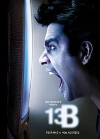 13B - Fear Has a New Address