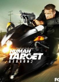Alvo Humano - 2ª Temporada