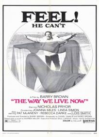 The Way We Live Now 1970