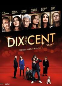 Dix Pour Cent - 3ª Temporada