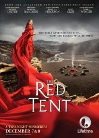 A Tenda Vermelha (2014)
